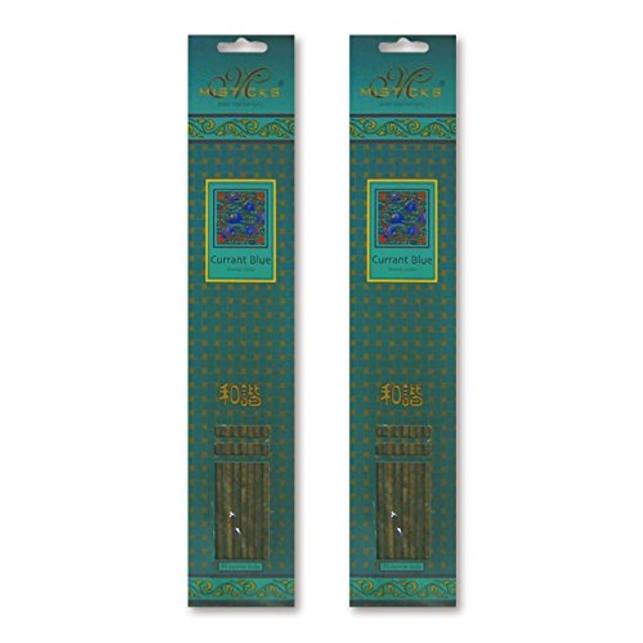 ブラウズ熟読するジュニアMISTICKS ミスティックス Currant Blue カラントブルー お香 20本 X 2パック (40本)