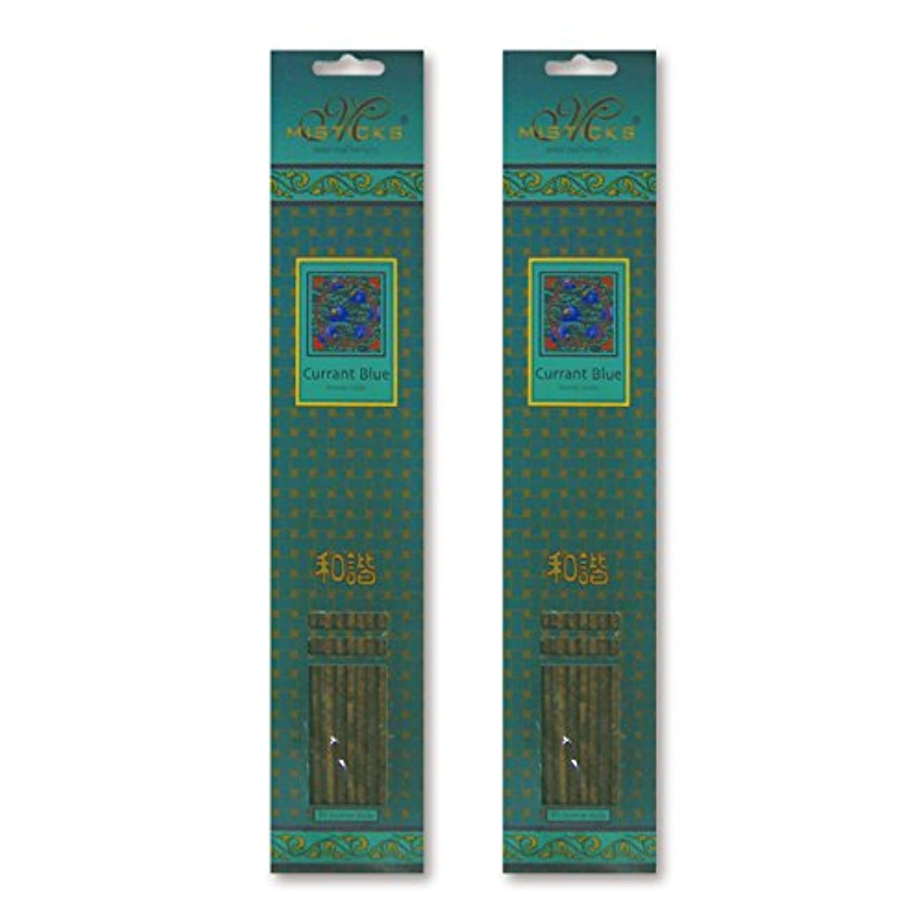 フィット地平線湿度MISTICKS ミスティックス Currant Blue カラントブルー お香 20本 X 2パック (40本)