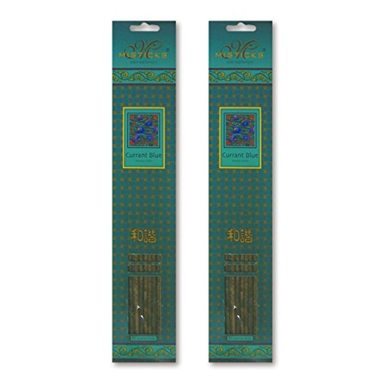 十年送る直接MISTICKS ミスティックス Currant Blue カラントブルー お香 20本 X 2パック (40本)