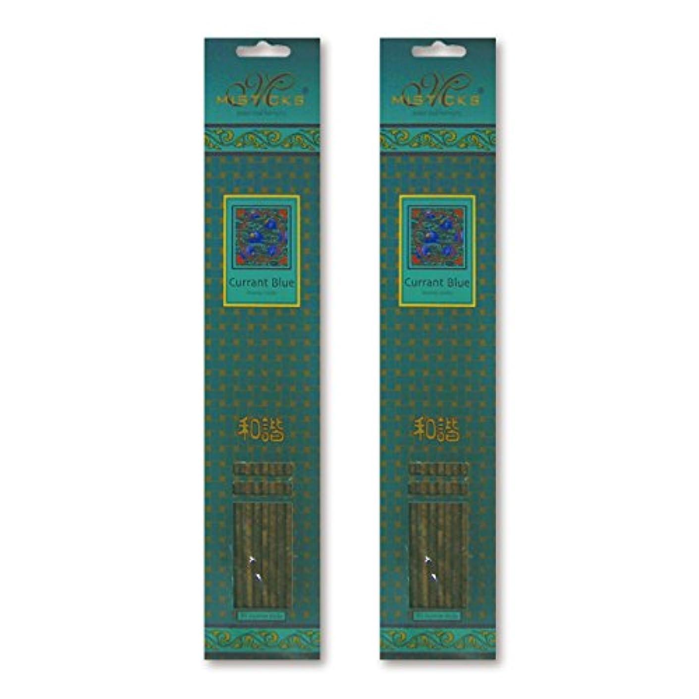 リラックスしたフォージ団結MISTICKS ミスティックス Currant Blue カラントブルー お香 20本 X 2パック (40本)