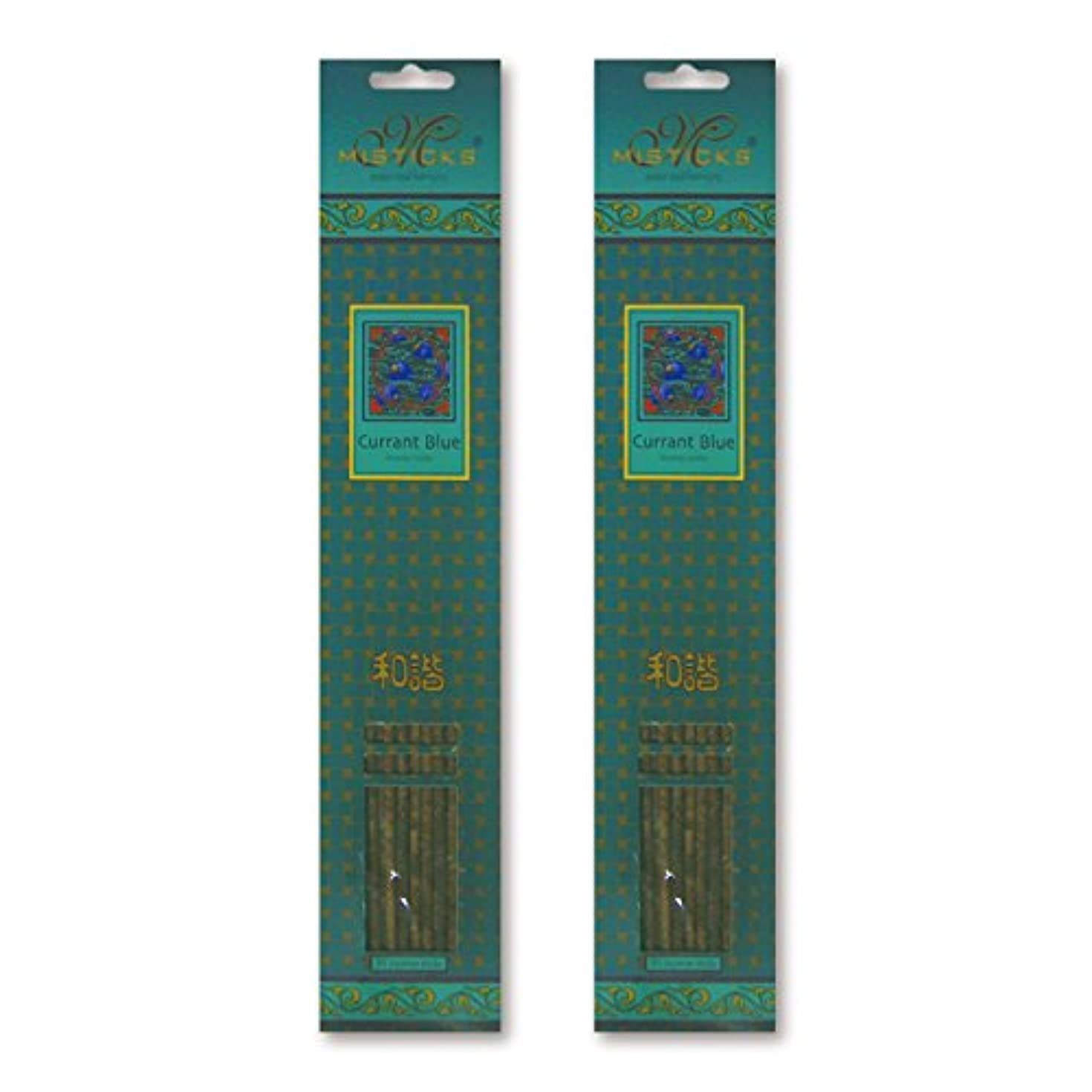 超越するインスタント乱雑なMISTICKS ミスティックス Currant Blue カラントブルー お香 20本 X 2パック (40本)