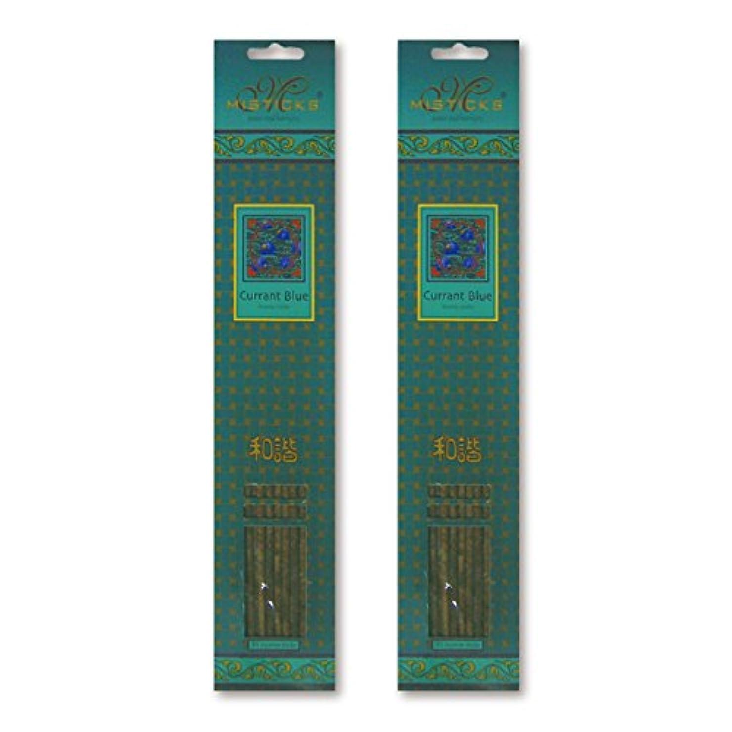 ライセンス頼む公爵MISTICKS ミスティックス Currant Blue カラントブルー お香 20本 X 2パック (40本)