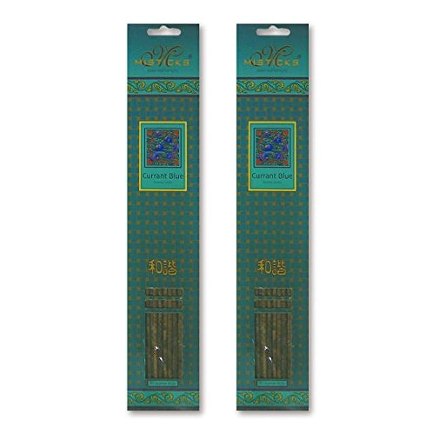 仲間電球注文MISTICKS ミスティックス Currant Blue カラントブルー お香 20本 X 2パック (40本)