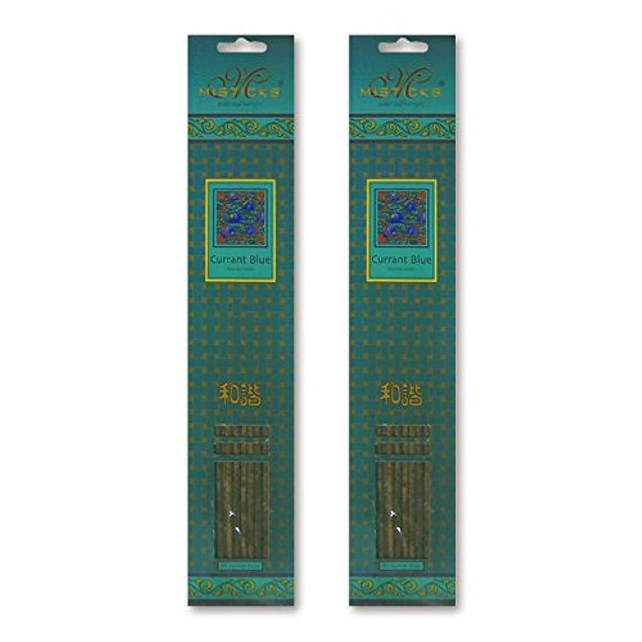 リーバックアップ勤勉なMISTICKS ミスティックス Currant Blue カラントブルー お香 20本 X 2パック (40本)