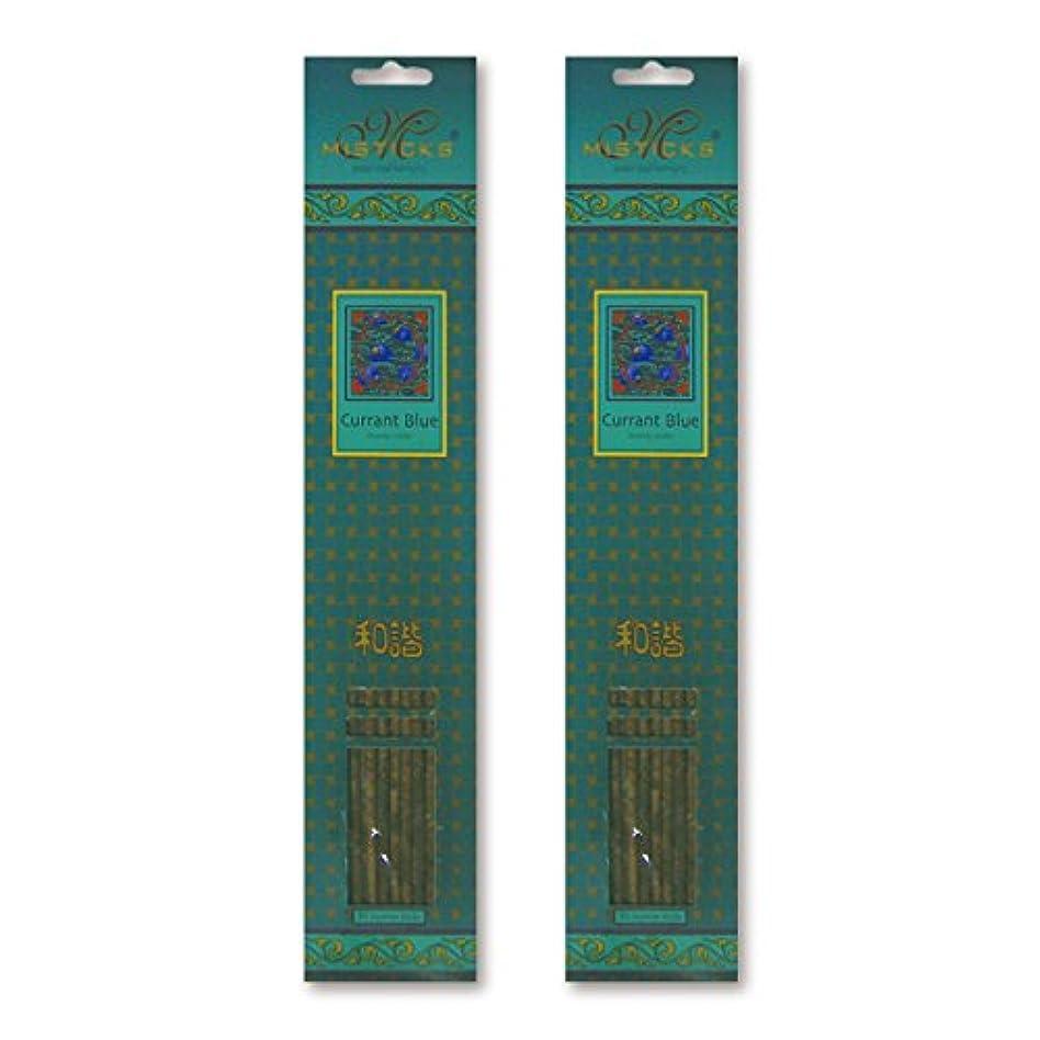 逸話地殻有力者MISTICKS ミスティックス Currant Blue カラントブルー お香 20本 X 2パック (40本)