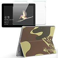 Surface go 専用スキンシール ガラスフィルム セット サーフェス go カバー ケース フィルム ステッカー アクセサリー 保護 チェック・ボーダー 迷彩 カモフラ 模様 003978