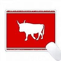 牛の中国の十二支のシンボルアジアの動物の占星術占星術のサイン赤 PC Mouse Pad パソコン マウスパッド