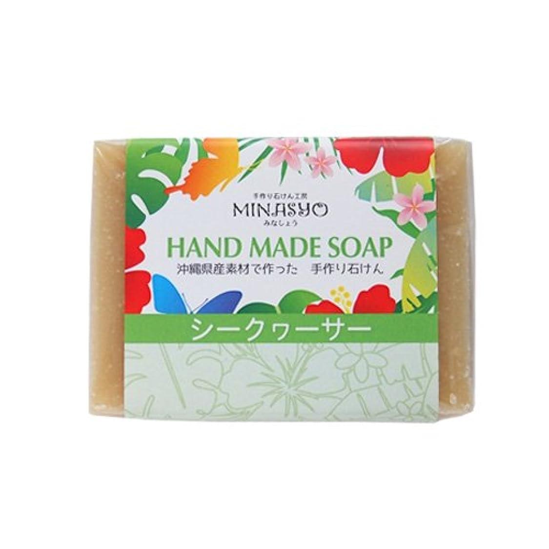バッテリー静かにスープ沖縄産シークヮーサー 約100g×3個 みなしょう シークワーサー?ココナッツオイル?海洋深層水配合 香りのよい石けん