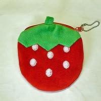イチゴ グラシアス チェーン付き フルーツ小物入れ ストロベリー
