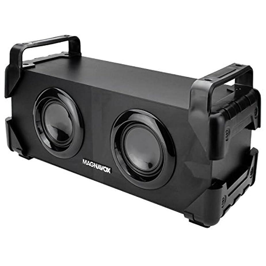 スカート閉じ込める確かめるMagnavox mma3640 Bluetoothスピーカーシステムwithハンドル