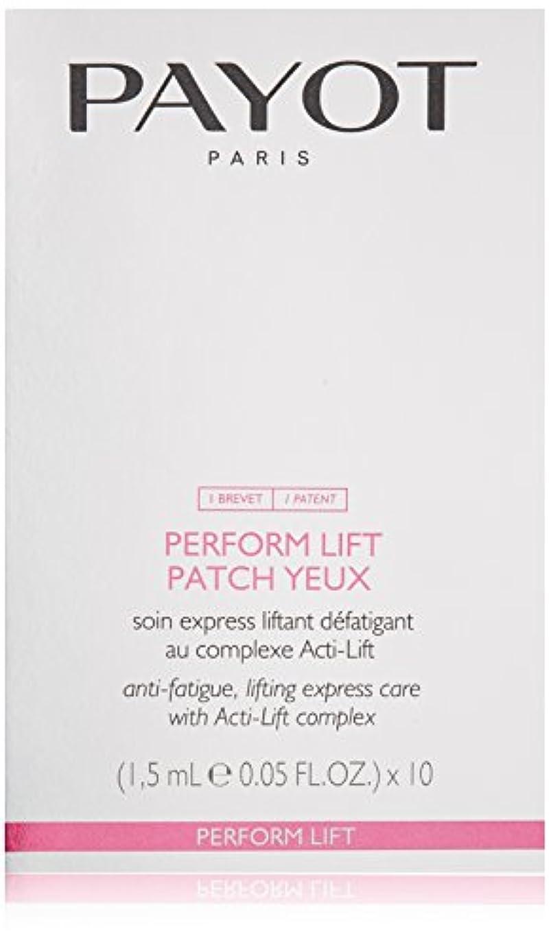 敗北ブラウザ耐えるPayot Perform Lift Patch Yeux anti-fatigue, lifting express care