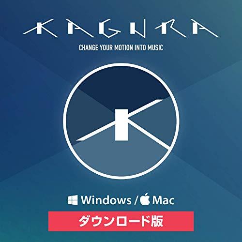 KAGURA Pro Win対応/Mac対応|オンラインコード版
