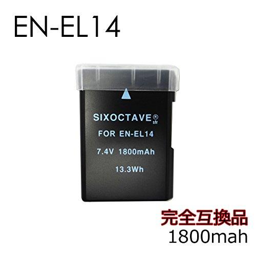 [str] 大容量 1800mah EN-EL14a ニコン一眼レフカメラ 互換バッテリー 一眼レフ:D3100/ D3200/ D5100/ D5200/D5300/Df /CoolPix P7000/ P7100/ P7700