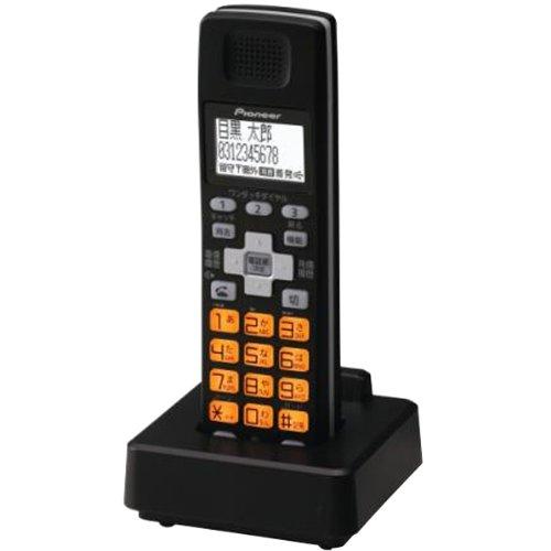 Pioneer 増設子機 TF-SD8200/TF-FV8000シリーズ用 ブラック TF-DK820-K