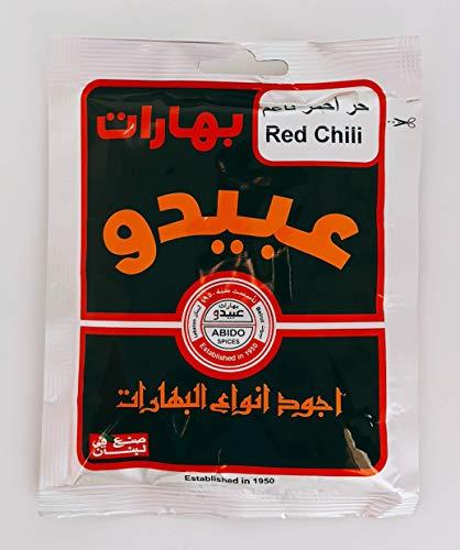 業務用 赤唐辛子 粉末 レッドチリパウダー 50g レバノン産 (Red Chili powder)