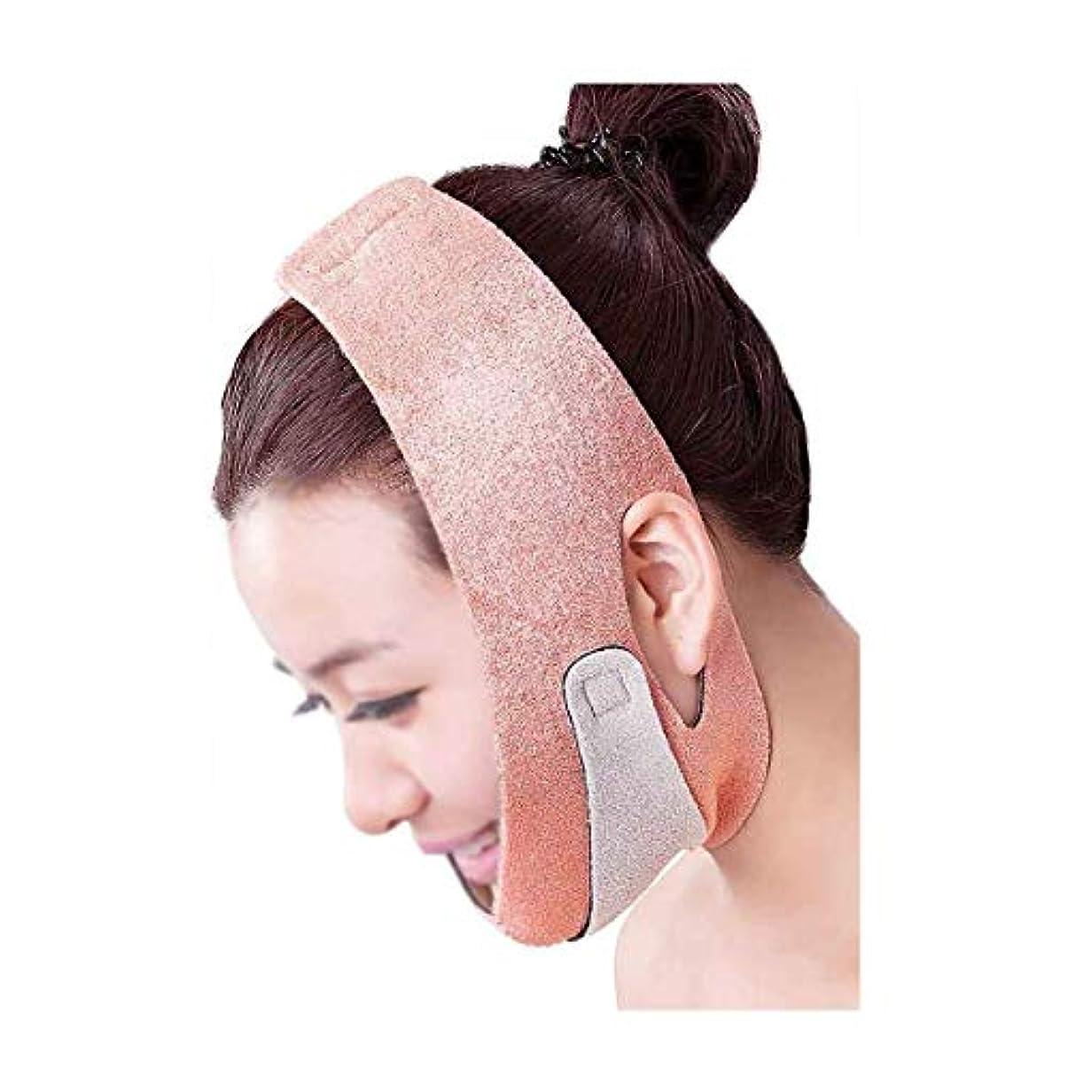 HUYYA 女性の顔を持ち上げるベルト、二重あごの減量顔 Vライン頬 しわ防止包帯,Pink_X-Large