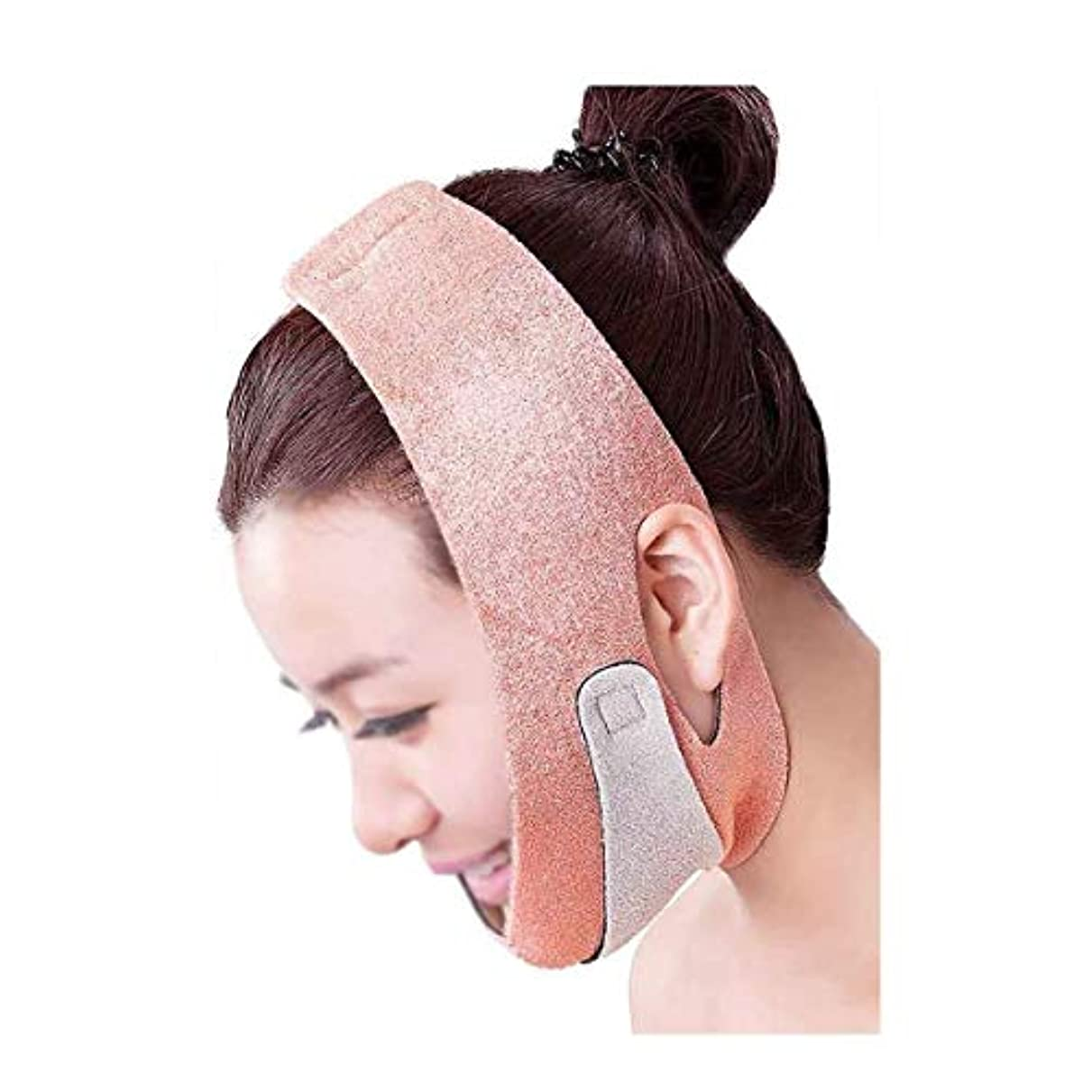 ごめんなさい内向きくびれたHUYYA 女性の顔を持ち上げるベルト、二重あごの減量顔 Vライン頬 しわ防止包帯,Pink_X-Large