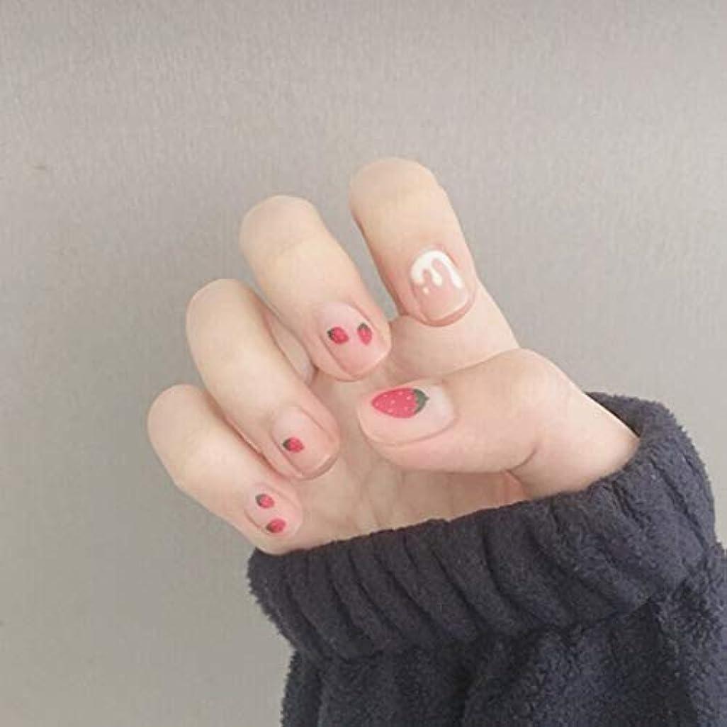 XUANHU NAIL PATCH ネイルチップ つけ爪 付け爪 つけ方簡単 ネイル デコネイルコレクション シール ハロウィン 母の日 パーティ 人気 毎日変身 24枚セット