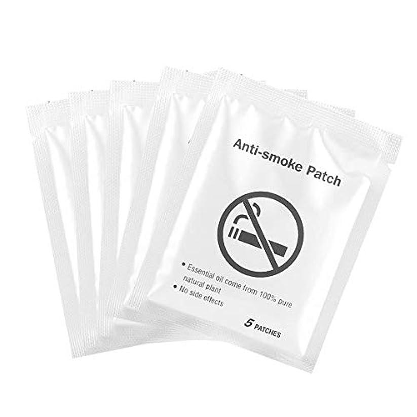 忠実にパック却下する禁煙パッチ、35Pcs禁煙禁煙パッチストップ喫煙パッド石膏喫煙者のための禁煙