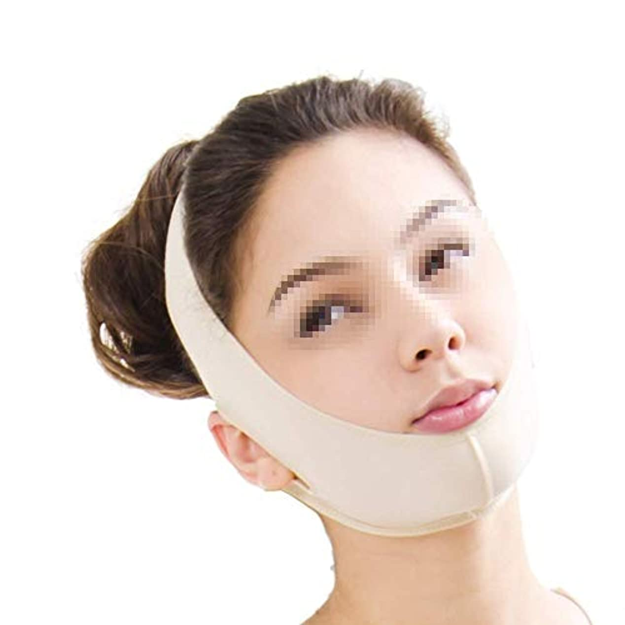 葉量でエミュレーションフェイスリフトマスク、顎顔面ダブルチン化粧品脂肪吸引後圧縮小顔包帯弾性ヘッドギア(サイズ:XXL)