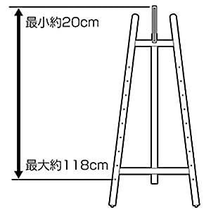 アイリスオーヤマ イーゼル 1300 ナチュラル ESL-2