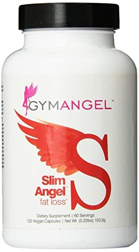 酸っぱいファイバ視線Slim Angel 120 vcaps