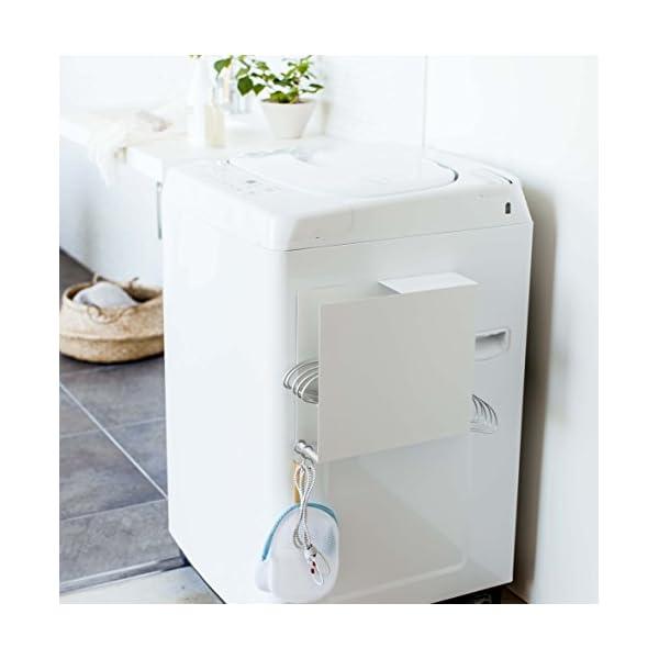 山崎実業 洗濯ハンガー収納 洗濯機横 マグネッ...の紹介画像2