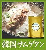 韓国最高ランク参鶏湯/サムゲタン/1kg(翌日出荷可)
