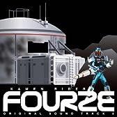 仮面ライダーフォーゼ オリジナルサウンドトラック2