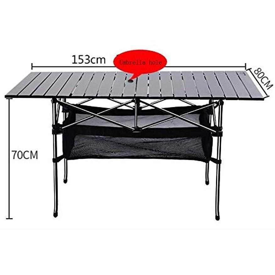 折りたたみ式テーブルキャンドルテーブル、アルミ製テーブルトップ、ダイニングカットに最適バーナー付き&クリーンで簡単
