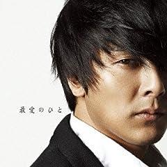 パク・ヨンハ「MONEY (feat. Cho PD)」のジャケット画像