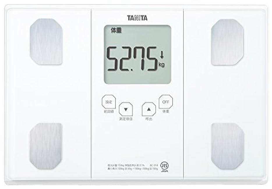 扱いやすいおとうさん目指すタニタ 体重 体組成計 50g ホワイト BC-314 WH 自動認識機能付き/立掛け収納OK