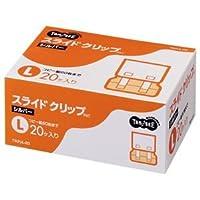 (まとめ) TANOSEE スライドクリップ L シルバー 1箱(20個) 【×5セット】 〈簡易梱包