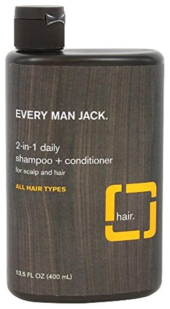 逸話枠マーチャンダイザーEvery Man Jack 2-in-1 daily shampoo + conditioner _ Citrus 13.5 oz エブリマンジャック リンスインシャンプー シトラス 400ml  [並行輸入品]