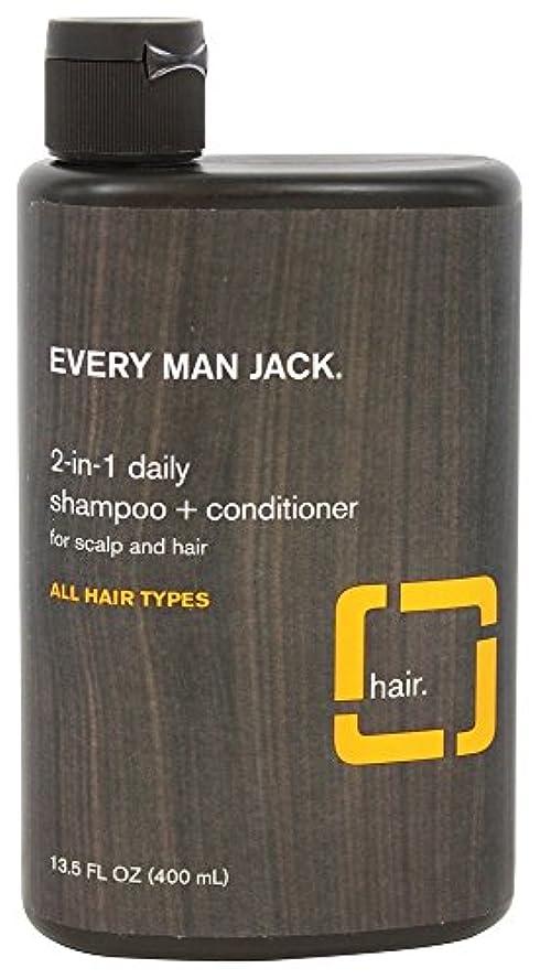 仲人レーニン主義アノイEvery Man Jack 2-in-1 daily shampoo + conditioner _ Citrus 13.5 oz エブリマンジャック リンスインシャンプー シトラス 400ml  [並行輸入品]