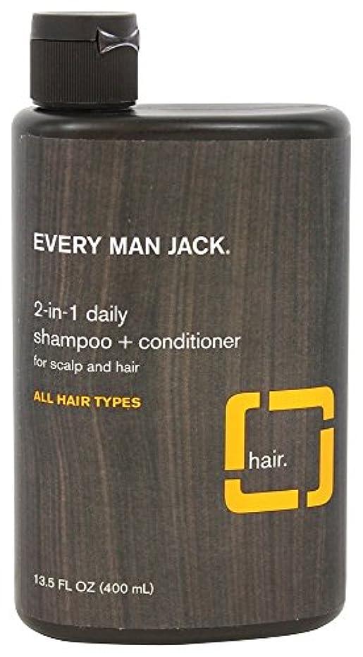 呼吸する消去降雨Every Man Jack 2-in-1 daily shampoo + conditioner _ Citrus 13.5 oz エブリマンジャック リンスインシャンプー シトラス 400ml  [並行輸入品]