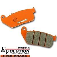 Evolution ハイグレード ブレーキパッド EV-9009HD XL1200X フォーティーエイト