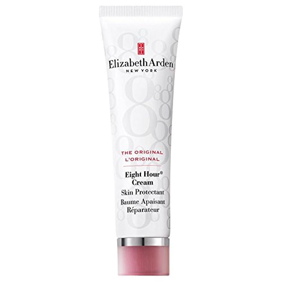 容疑者ドライ溶接Elizabeth Arden Eight Hour? Cream Skin Protectant 30ml - エリザベスは8つの?クリーム皮膚保護30ミリリットルをアーデン [並行輸入品]