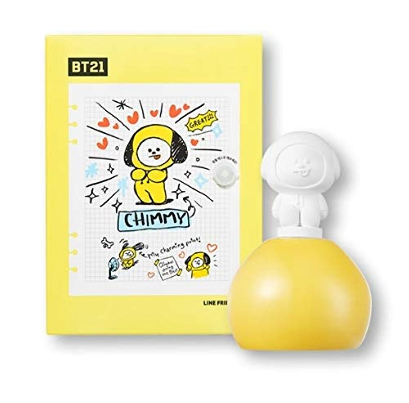 岸変換する一時解雇するBT21 CHIMMY アロマディフューザー 柚子レモンの香り 芳香剤 防弾少年団 BTS チミー オリーブヤング