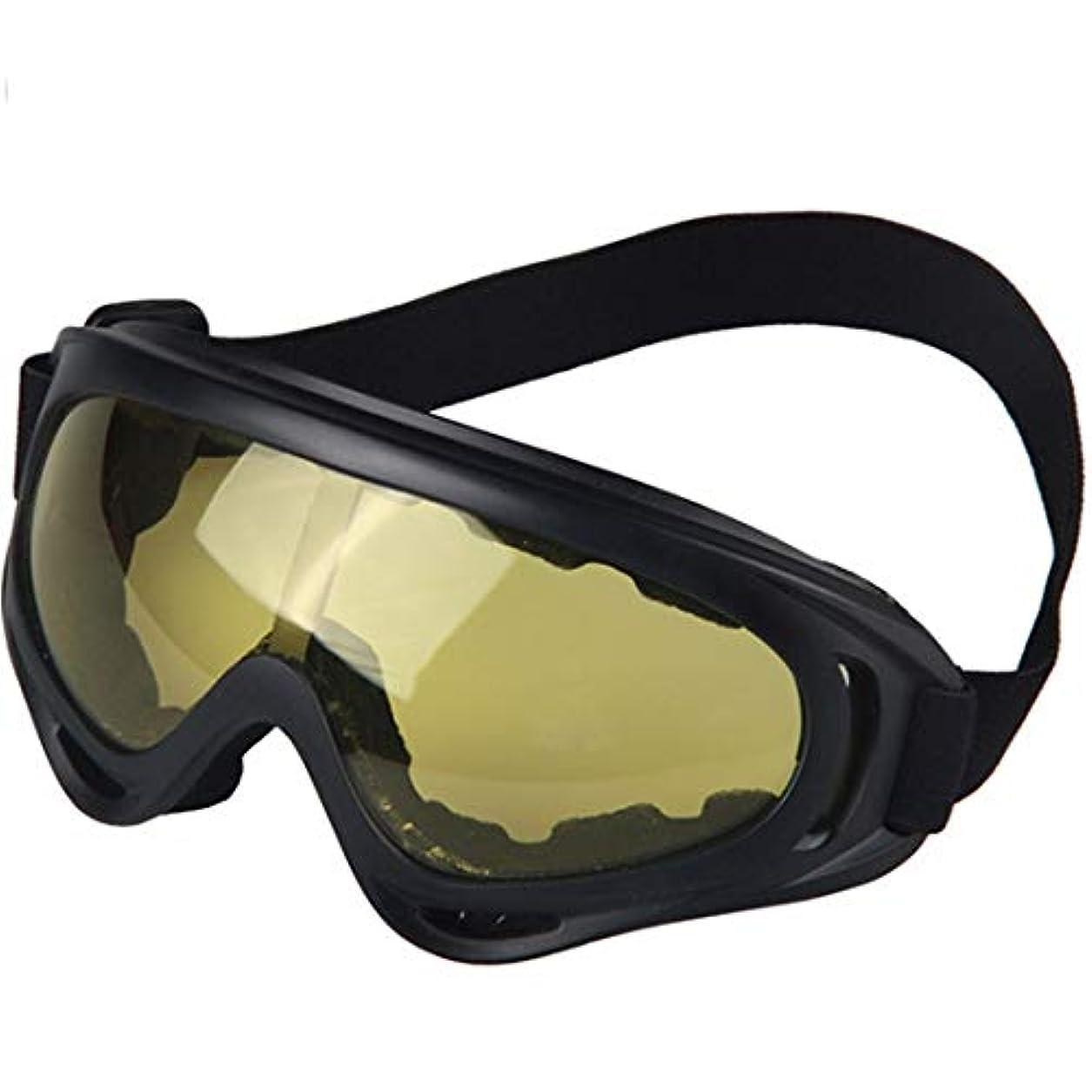 鳴り響く進化する行き当たりばったりLilyAngel アウトドアスポーツ眼鏡オートバイ防風ゴーグル乗馬クロスカントリーゴーグルスキーゴーグル (Color : Yellow lens)