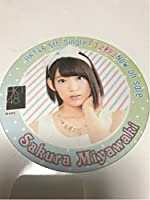 AKBカフェ 限定コースター HKT48 宮脇咲良 5 コースター