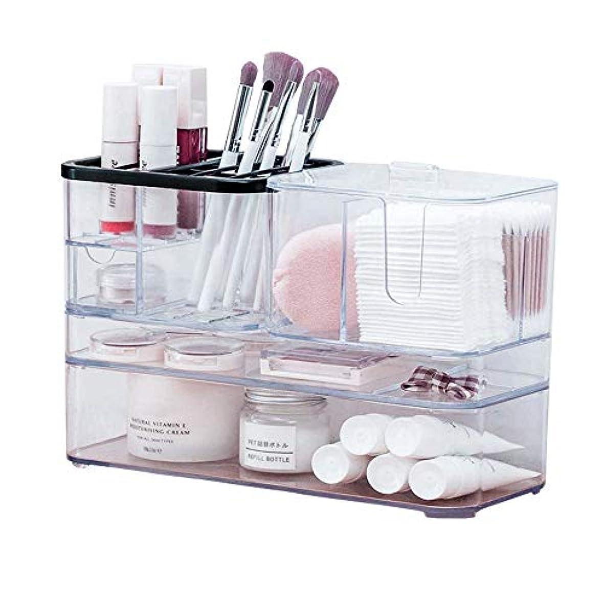 化粧品収納ボックス 収納 メイク 化粧品収納ケース 強い耐久性 整理簡単 多機能 4つの構成 絶妙な技量/高透明度 化粧品入れ レディ