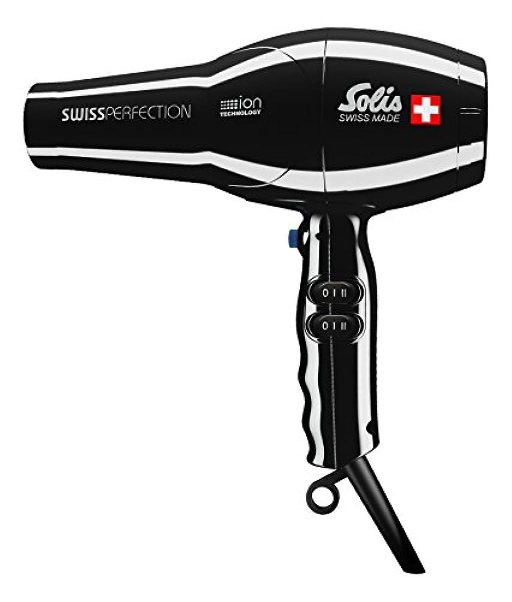 亜熱帯統治可能回転させるソリスプロフェッショナル仕様ドライヤー、温風温度77℃で髪にやさしい、イオンテクノロジー、スイスパーフェクション (SD440B)、黒