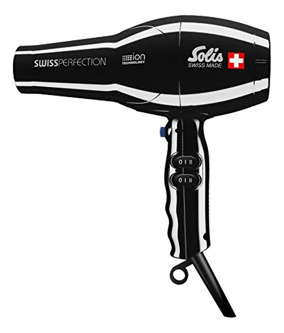 自信がある追加受け皿ソリスプロフェッショナル仕様ドライヤー、温風温度77℃で髪にやさしい、イオンテクノロジー、スイスパーフェクション (SD440B)、黒