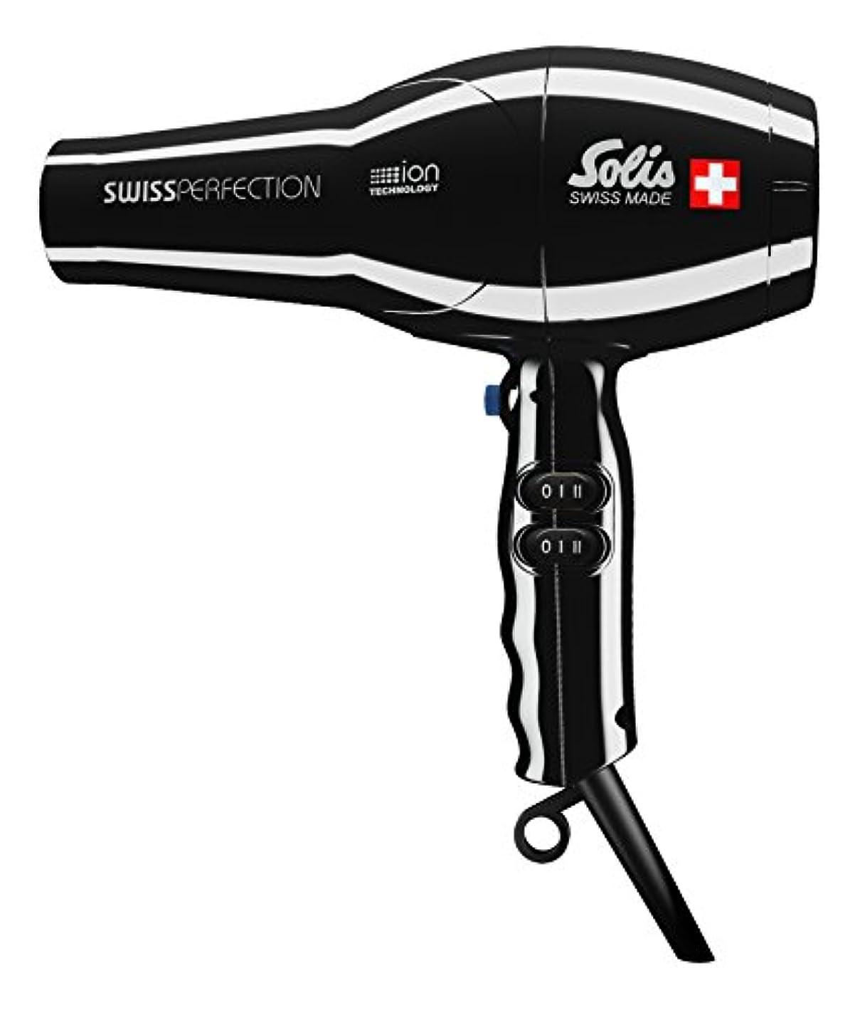 テレマコス外科医不変ソリスプロフェッショナル仕様ドライヤー、温風温度77℃で髪にやさしい、イオンテクノロジー、スイスパーフェクション (SD440B)、黒