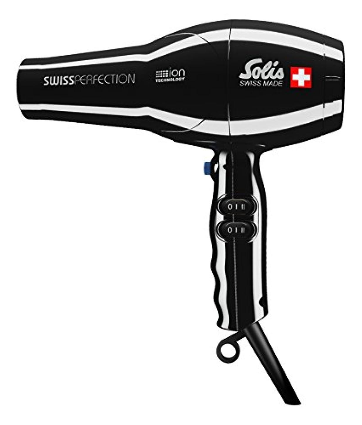 アヒル糸前提条件ソリスプロフェッショナル仕様ドライヤー、温風温度77℃で髪にやさしい、イオンテクノロジー、スイスパーフェクション (SD440B)、黒