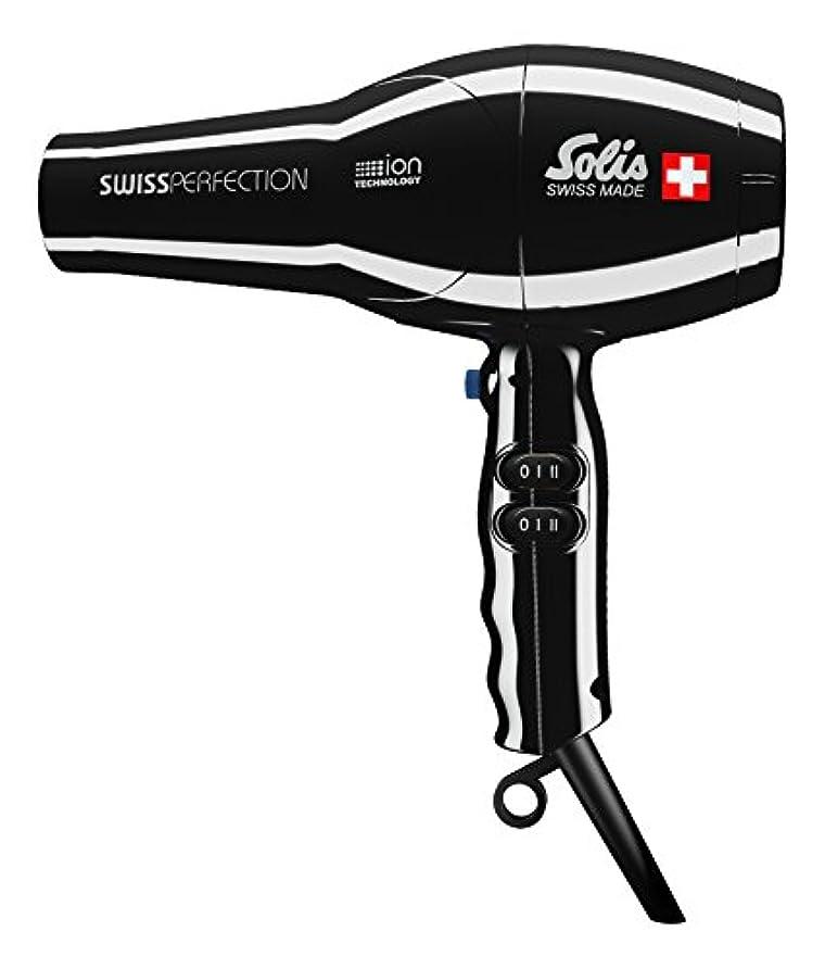 穿孔するあいまい面白いソリスプロフェッショナル仕様ドライヤー、温風温度77℃で髪にやさしい、イオンテクノロジー、スイスパーフェクション (SD440B)、黒