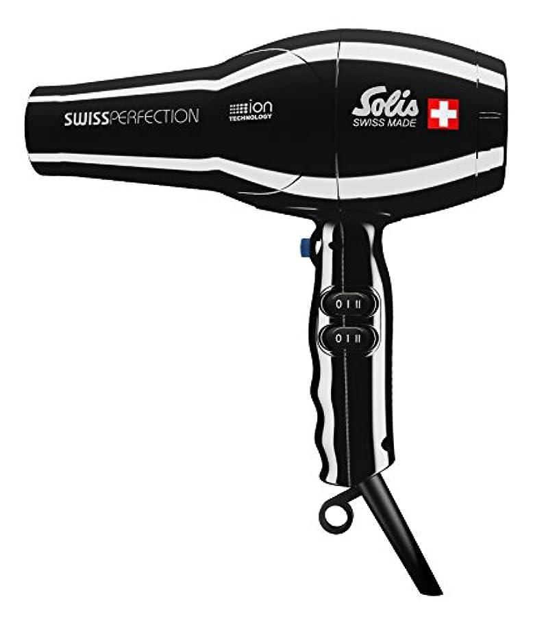 フラスコ顕現漏斗ソリスプロフェッショナル仕様ドライヤー、温風温度77℃で髪にやさしい、イオンテクノロジー、スイスパーフェクション (SD440B)、黒