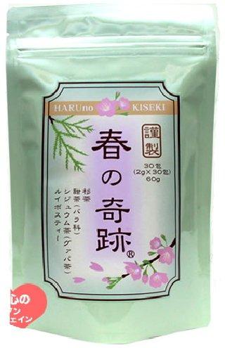 ヘルシーライフ 春の奇跡 2g×30パック 花粉対策茶。甜茶 杉茶 シジュウム茶(グアバ茶) ルイボス茶の混合茶。