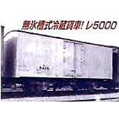 マイクロエース Nゲージ レ5000 2両セット A3061 鉄道模型 貨車
